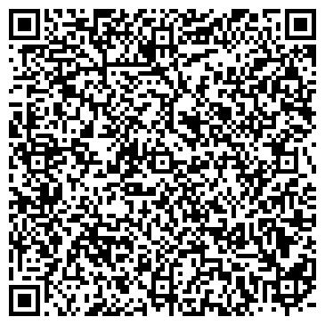 QR-код с контактной информацией организации РОДИНСКОЕ РЕМОНТНО-ТЕХНИЧЕСКОЕ ПРЕДПРИЯТИЕ, ОАО