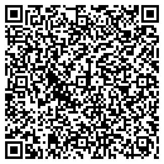 QR-код с контактной информацией организации ООО АВРОРА ТД
