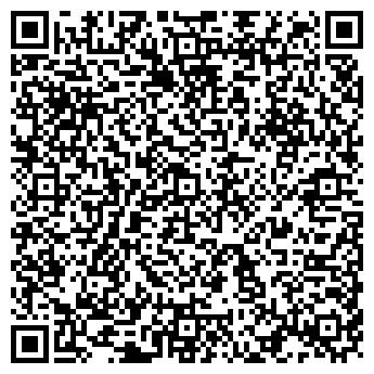 QR-код с контактной информацией организации РУБЦОВСКИЙ ХЛАДОКОМБИНАТ