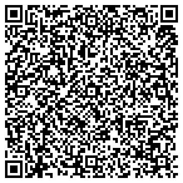 QR-код с контактной информацией организации РУБЦОВСКАЯ МЕБЕЛЬНАЯ ФАБРИКА, ОАО