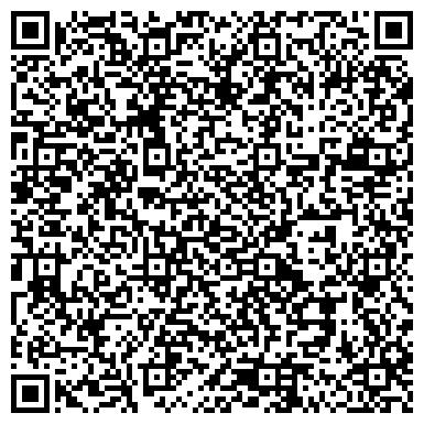 QR-код с контактной информацией организации Рубцовский молочный завод