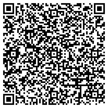 QR-код с контактной информацией организации РУБЦОВСКАЯ МЕЛЬНИЦА