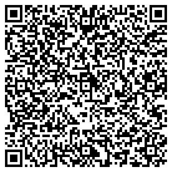 QR-код с контактной информацией организации ГОРНООБОГАТИТЕЛЬНЫЙ КОМБИНАТ