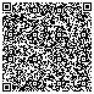 QR-код с контактной информацией организации РУБЦОВСКИЙ ПРОЕКТНО-КОНСТРУКТОРСКИЙ ТЕХНОЛОГИЧЕСКИЙ ИНСТИТУТ, ОАО