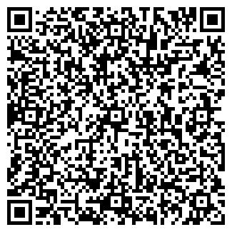 QR-код с контактной информацией организации МАКЛЕР, ООО