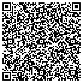QR-код с контактной информацией организации РУБЦОВСКОЕ УПП