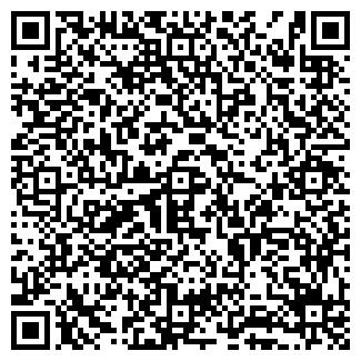 """QR-код с контактной информацией организации зао """"Гортопсбыт"""""""