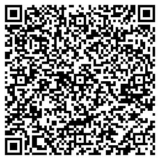 QR-код с контактной информацией организации СИБМЕРИНОС, ТОО
