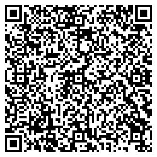 QR-код с контактной информацией организации КОМФОРТ-СТРОЙ