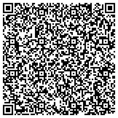 QR-код с контактной информацией организации ООО РУБЦОВСКОЕ УЧЕБНО-ПРОИЗВОДСТВЕННОЕ ПРЕДПРИЯТИЕ ВОС (ВСЕРОССИЙСКОГО ОБЩЕСТВА СЛЕПЫХ)