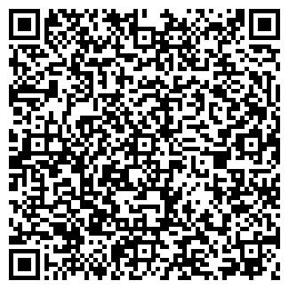 QR-код с контактной информацией организации ЦБК СИБИРИ
