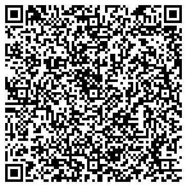 QR-код с контактной информацией организации РУБЦОВСКИЙ ПИЩЕКОМБИНАТ, АООТ