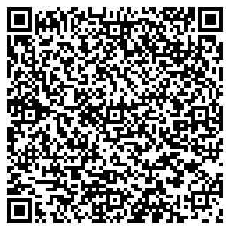 QR-код с контактной информацией организации ТРИАДА-С, ООО