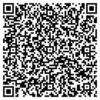 QR-код с контактной информацией организации МЕТАЛОПРОКАТ