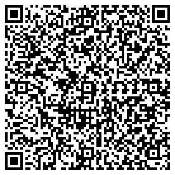 QR-код с контактной информацией организации КАТЕЛ ОСОО