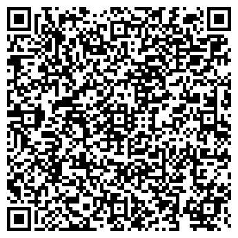 QR-код с контактной информацией организации АЛТАЙСКАЯ КОМПАНИЯ