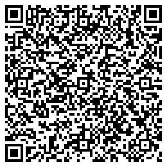 QR-код с контактной информацией организации ВОСТОК-2000