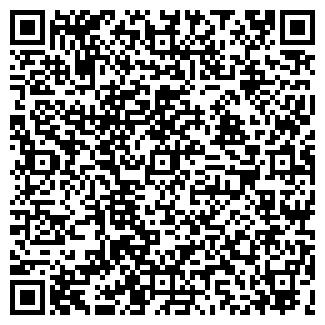 QR-код с контактной информацией организации АСТОР, ОАО