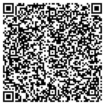 """QR-код с контактной информацией организации КГБУЗ """"Рубцовская"""""""