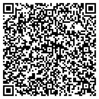 QR-код с контактной информацией организации СИБИРЬ-ИНТЕРЬЕР