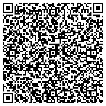 QR-код с контактной информацией организации ТЕАТРАЛЬНО-КУЛЬТУРНЫЙ ЦЕНТР