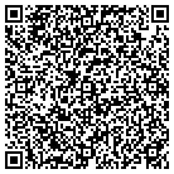 QR-код с контактной информацией организации АЛТАЙСКИЙ ТРАКТОР, ОАО