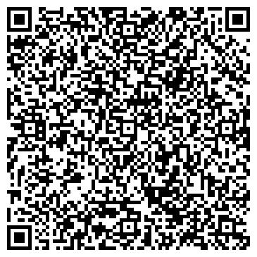 QR-код с контактной информацией организации ХОХЛОВСКОЕ СЕЛЬСКОХОЗЯЙСТВЕННОЕ, ЗАО
