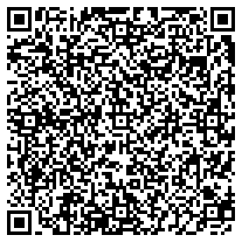 QR-код с контактной информацией организации САРЫГ-СЕПСКАЯ МПМК