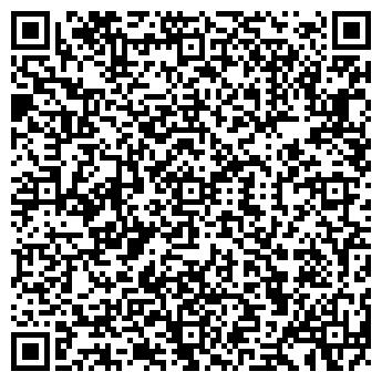 QR-код с контактной информацией организации САЯНСКАЯ ФОЛЬГА, ОАО