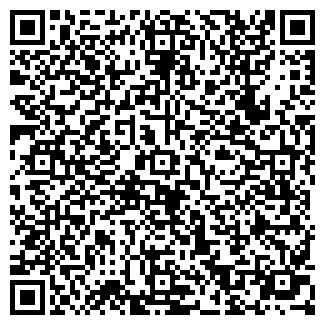 QR-код с контактной информацией организации ГЛАДЕНЬКАЯ