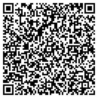 QR-код с контактной информацией организации ХАКАСЛЕС, ОАО