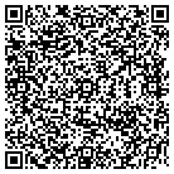 QR-код с контактной информацией организации МП УНИТАРНОЕ № 237