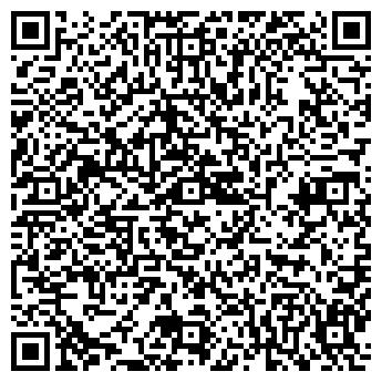 QR-код с контактной информацией организации СВЯЩЕННЫЙ БАЙКАЛ