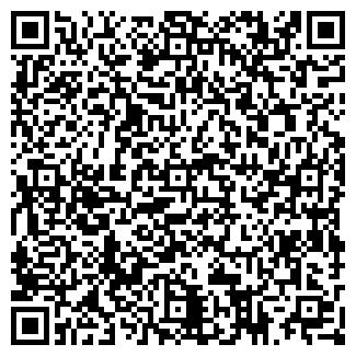 QR-код с контактной информацией организации ЧЕРЕМБАСС