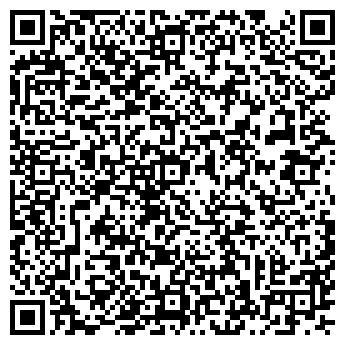 QR-код с контактной информацией организации ДОМ У БАЙКАЛА