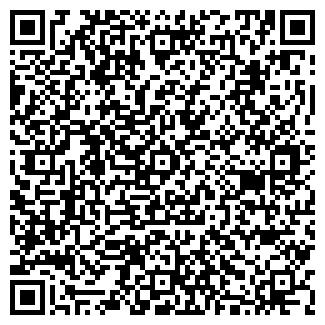 QR-код с контактной информацией организации РОЗНИЦА