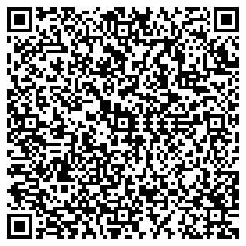 QR-код с контактной информацией организации ООО ХИМСТРОЙ ИНВЕСТ