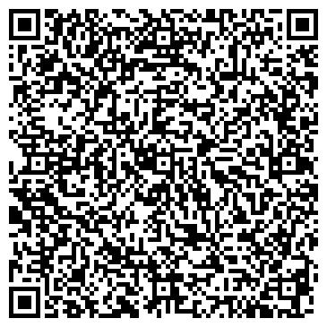 QR-код с контактной информацией организации СИБИРЬТЕЛЕКОМ-ТОМСТЕЛЕКОМ ОАО