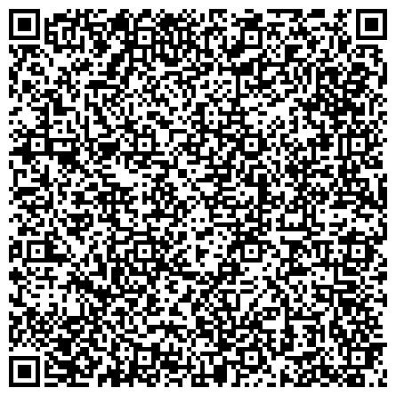 QR-код с контактной информацией организации СЕВЕРСКИЙ ГОСУДАРСТВЕННЫЙ ТЕХНОЛОГИЧЕСКИЙ ИНСТИТУТ