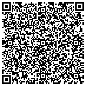 QR-код с контактной информацией организации КПМГ БИШКЕК ОСОО