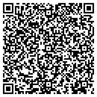 QR-код с контактной информацией организации ГРОГ ООО