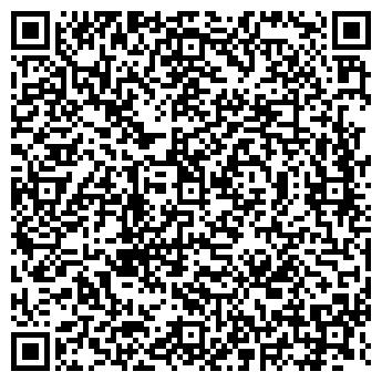 QR-код с контактной информацией организации БИЗНЕС-КОНСУЛЬТ