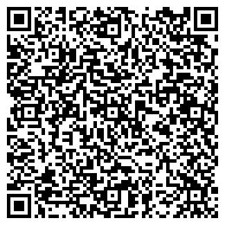 QR-код с контактной информацией организации СЕВЕРСК ЗАТО