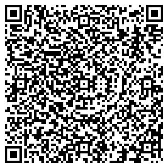 QR-код с контактной информацией организации ПРИЮТ ЛУЧ НАДЕЖДЫ