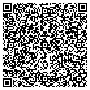 QR-код с контактной информацией организации СЕРТИФИКАЦИЯ ПРОДУКЦИИ И УСЛУГ