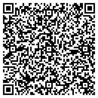 QR-код с контактной информацией организации СЕВЕРСК ООО ТОМСКАЯ ЛЕСНАЯ КОМПАНИЯ