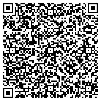 """QR-код с контактной информацией организации """" ШВЕЯ"""""""
