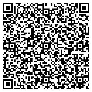 QR-код с контактной информацией организации КУЛИНА ОАО