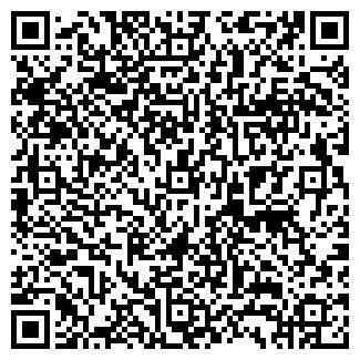 QR-код с контактной информацией организации ЭКСИТОН ПРЕДПРИЯТИЕ