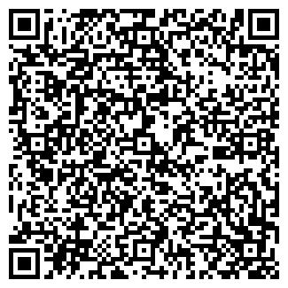 QR-код с контактной информацией организации ЗАО СЕРПАНТИН